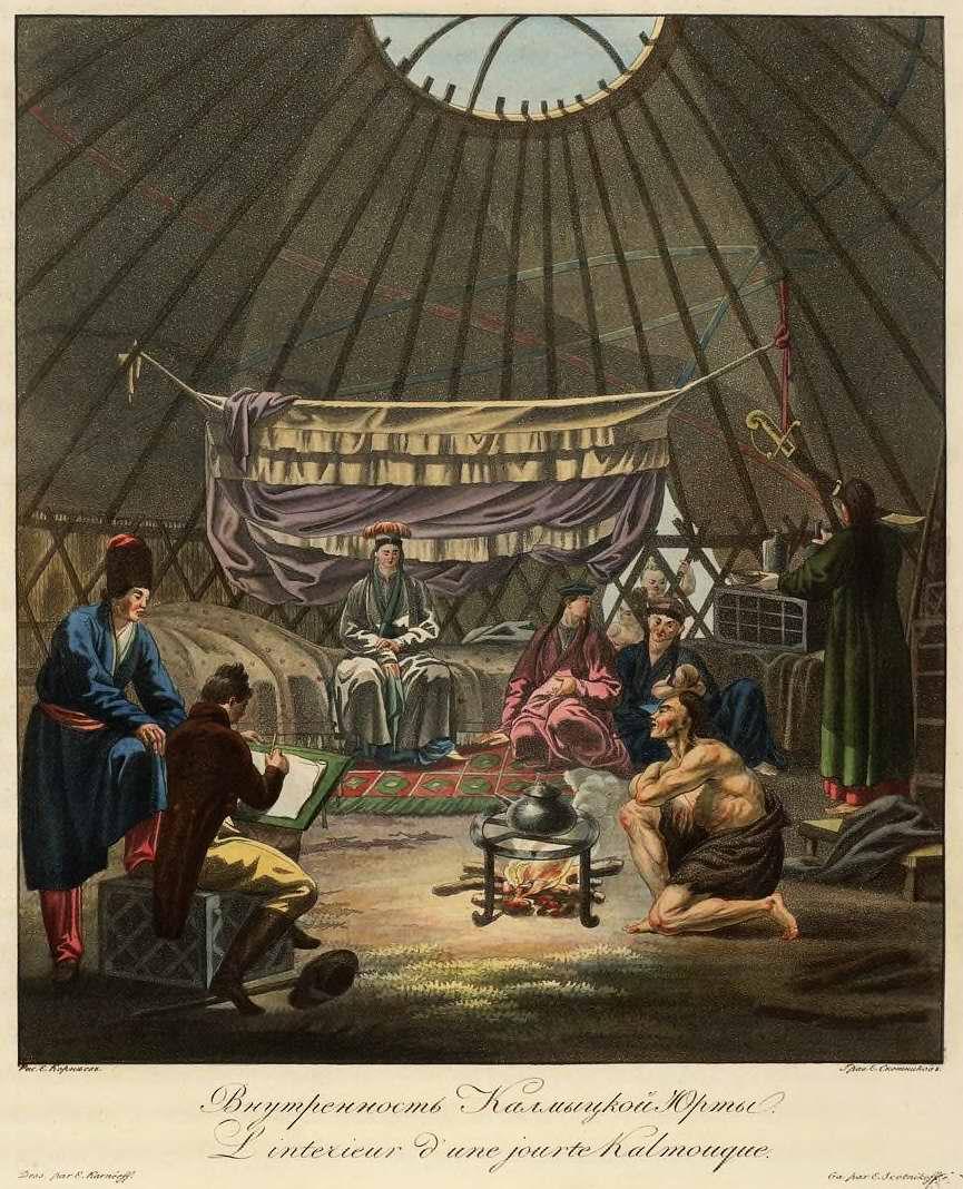 Внутренность калмыцкой юрты (1800)
