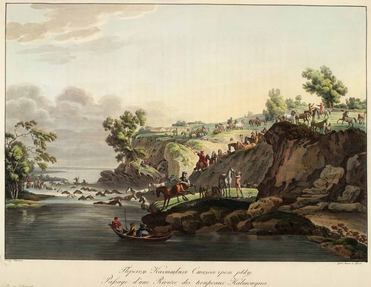 Переход калмыцких стад через реку (1800)