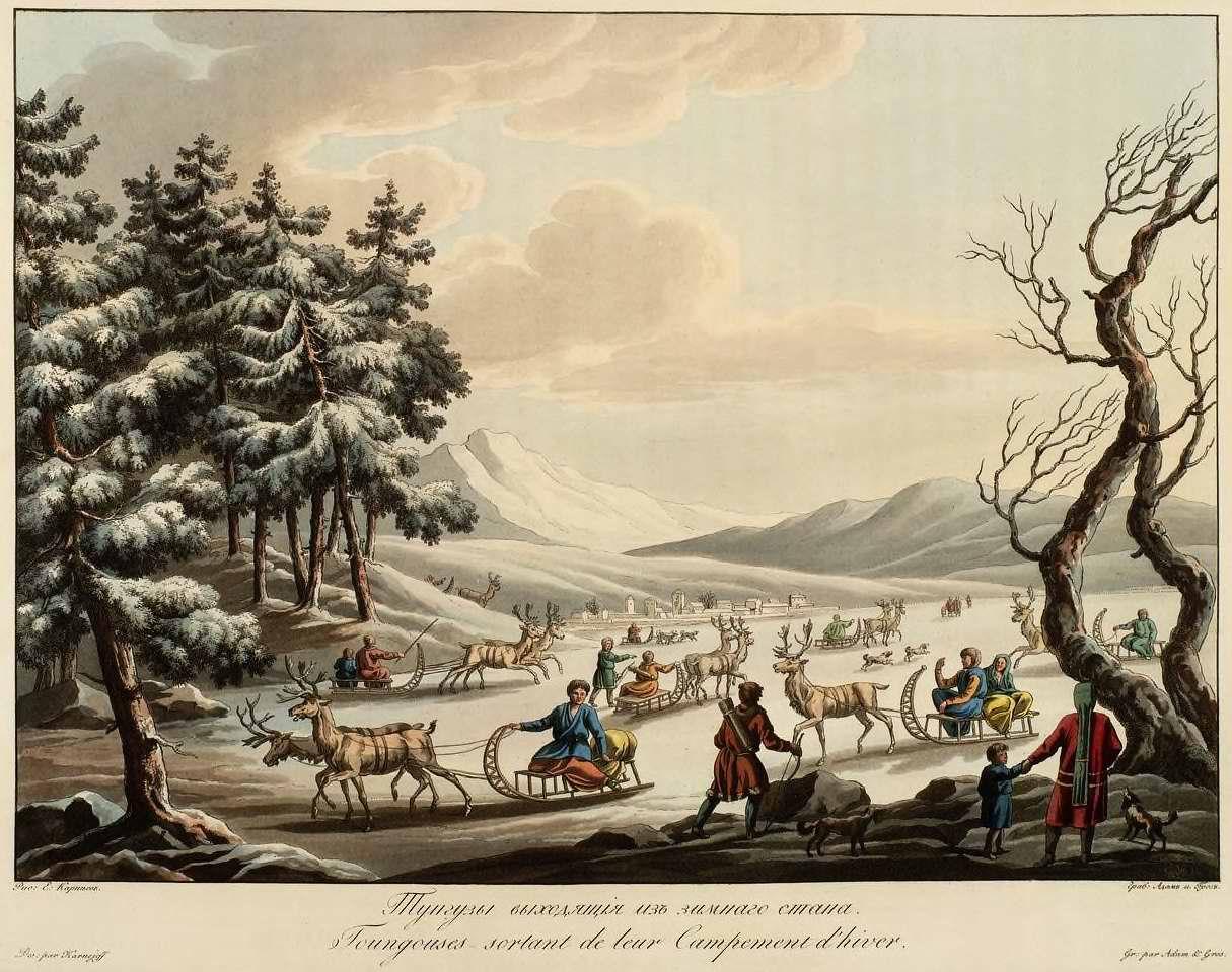 Тунгусы, выходящие из зимнего стана (1800)