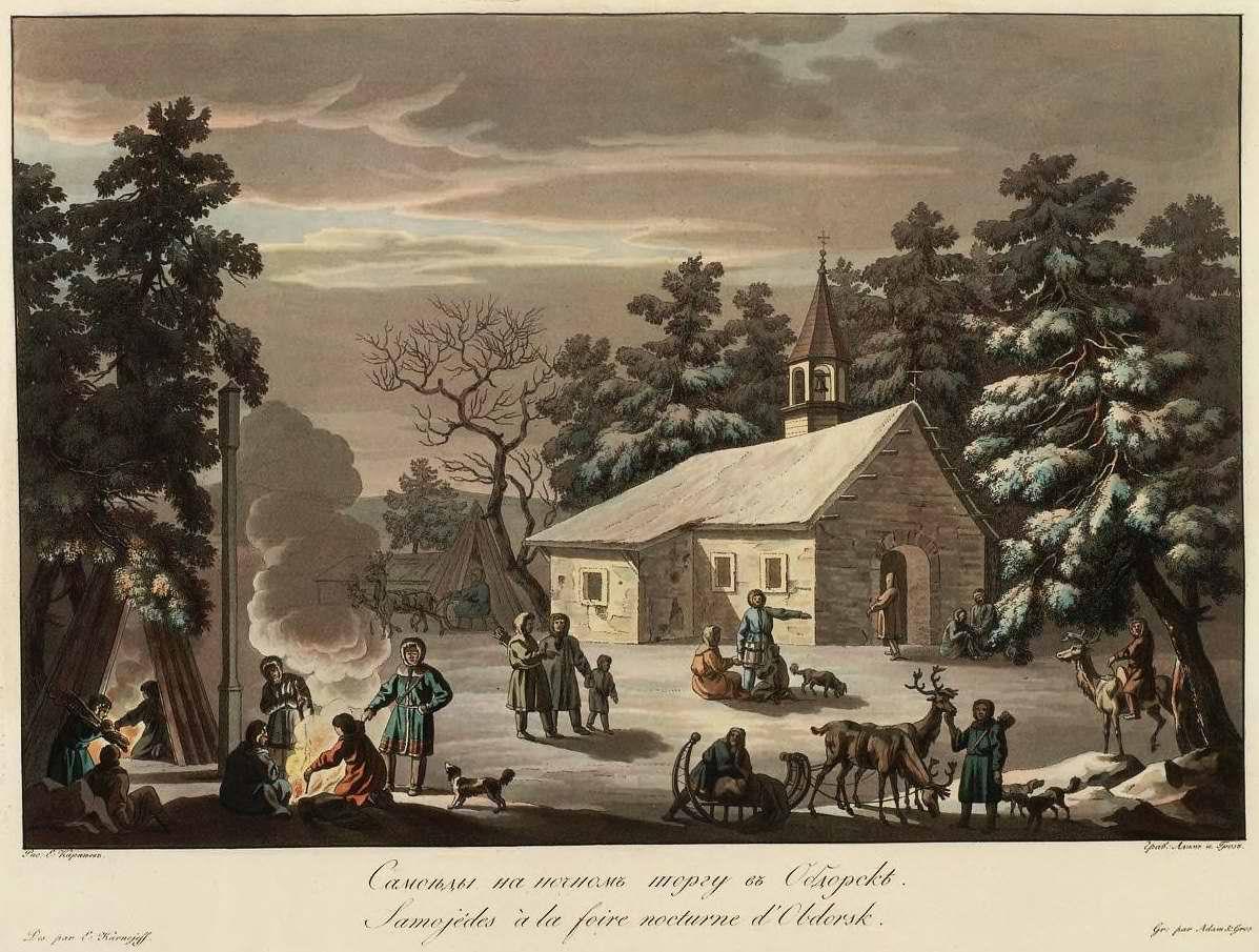 Самоеды (ненцы) на ночном торгу в Обдорске (Салехарде) - 1800