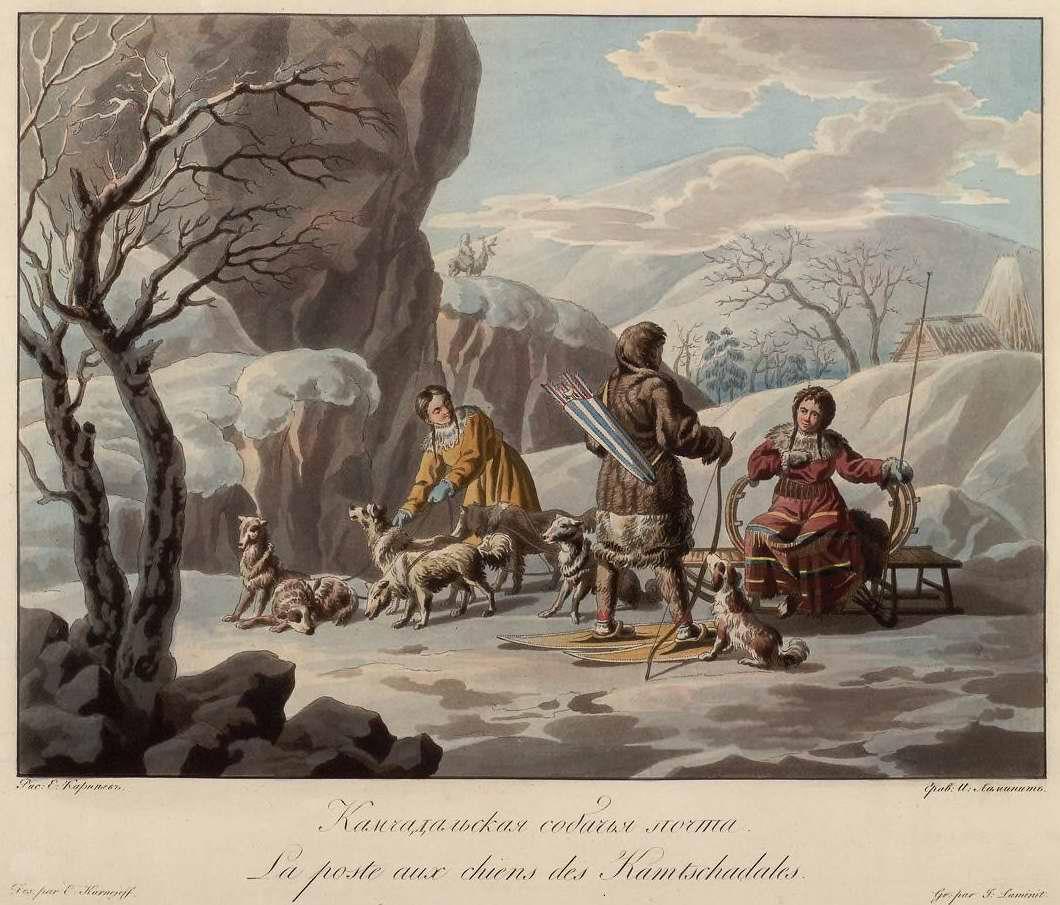Камчадальская собачья почта (1800)