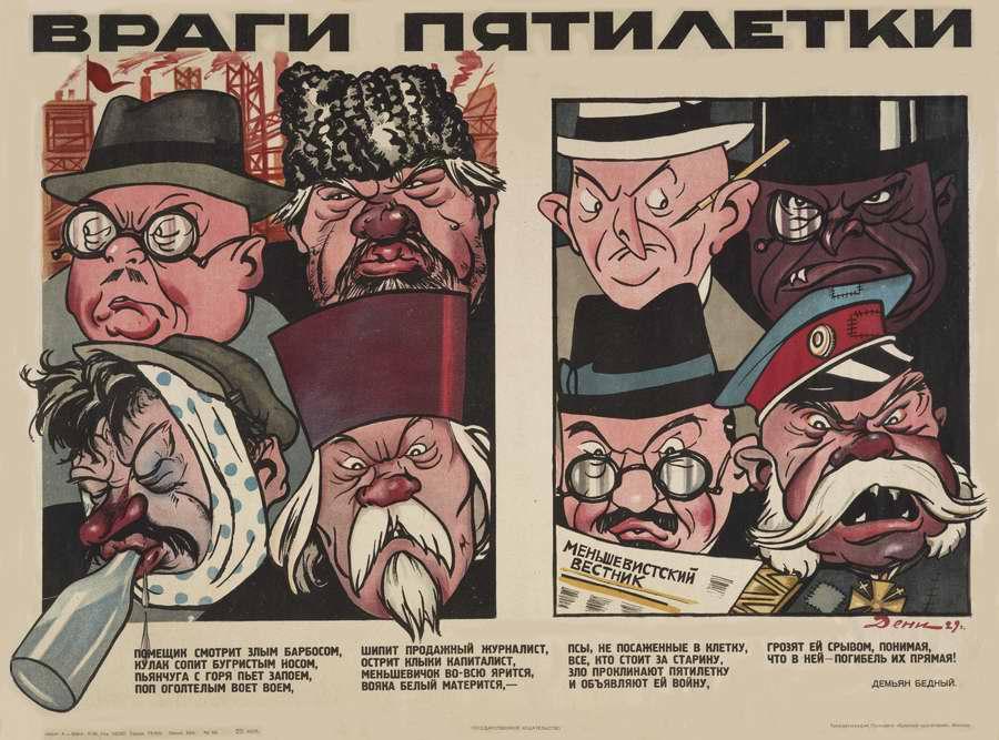 Председатель сельсовета на Одесчине задержан при получении 10 тыс. грн взятки, - прокуратура - Цензор.НЕТ 8392