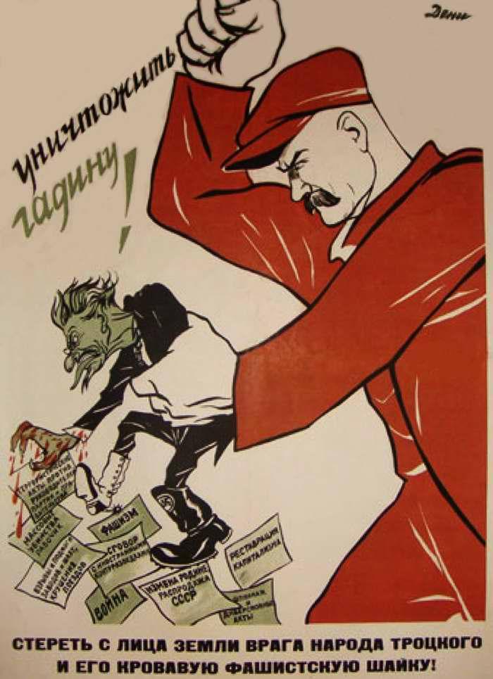 Уничтожить гадину! Стереть с лица земли врага народа Троцкого и его кровавую фашистскую шайку