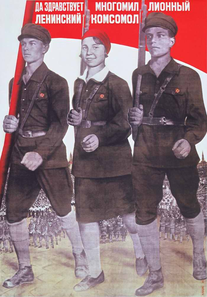 Да здравствует многомиллионный ленинский комсомол (1932)