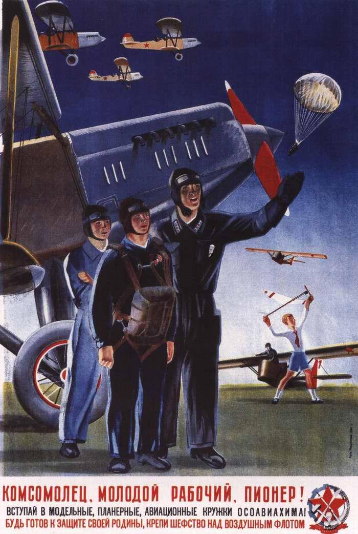 Комсомолец, молодой рабочий, пионер! Вступай в модельные, планерные, авиационные кружки ОСОАВИАХИМа (1934)
