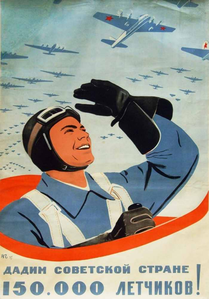 Дадим советской стране 150.000 лётчиков (1937)