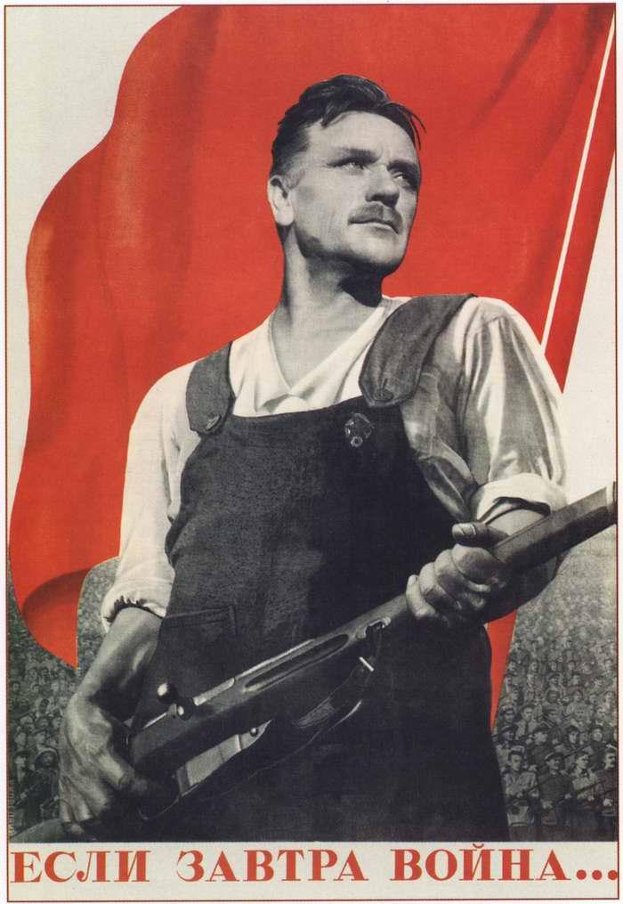 Если завтра война ... (1938)