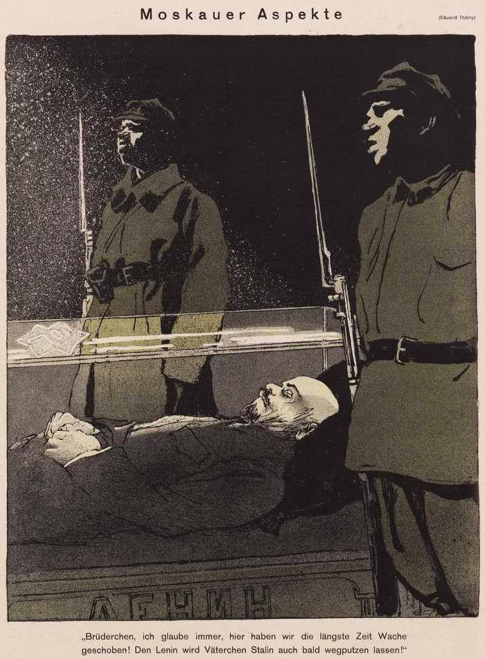 Ленин в Мавзолее (Simplicissimus)