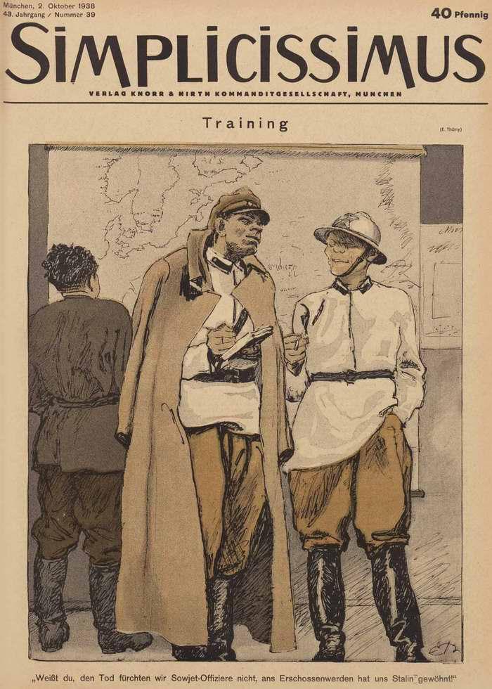 Разговор красных командиров в ходе процесса армейской учебы