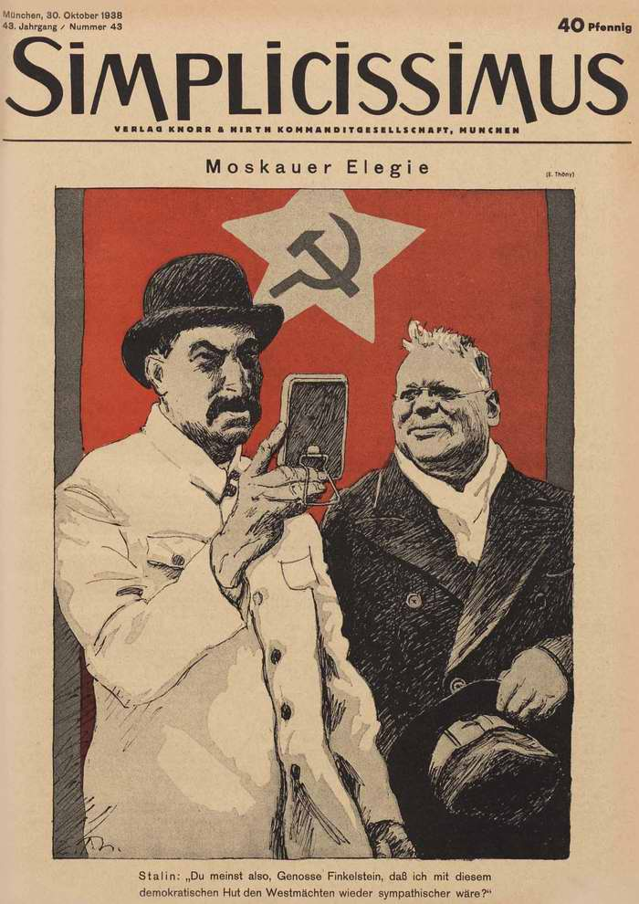 Московская элегия - Сталин и Литвинов (Simplicissimus)