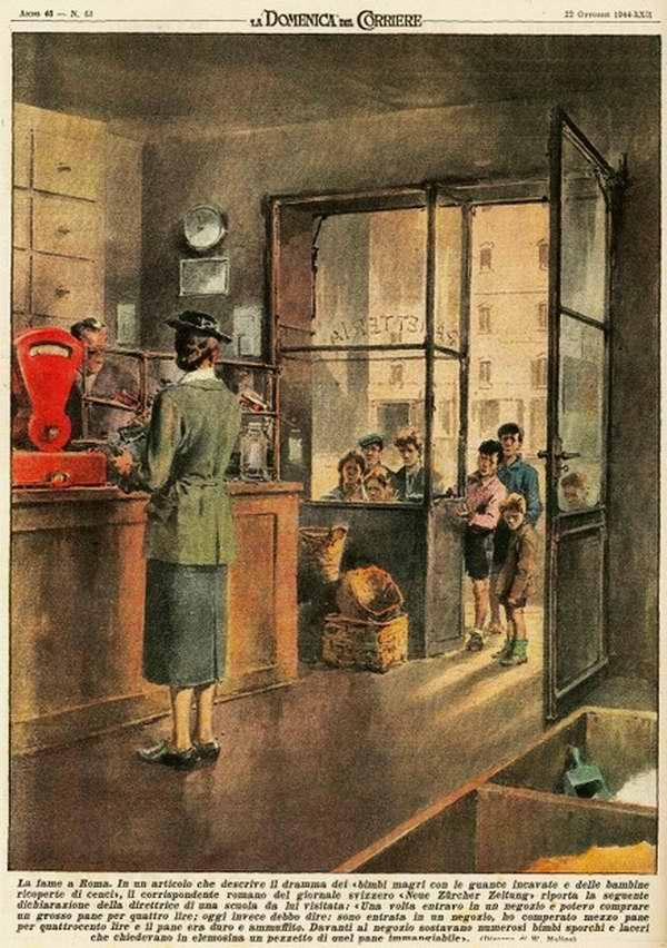 Голод в Риме. Римский корреспондент швейцарской газеты в своей статье про голодных итальянских детей - Walter Molino