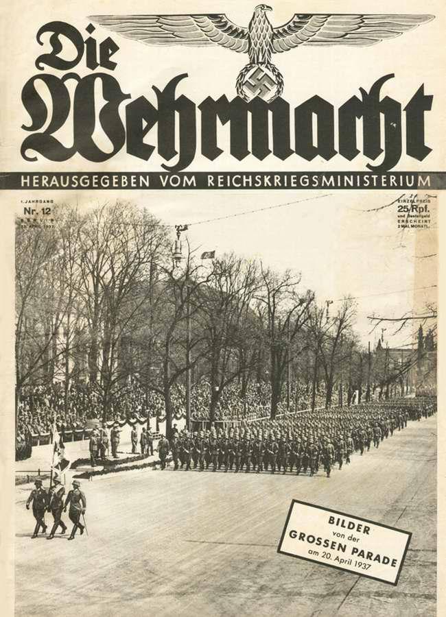 На военом параде в честь дня рождения Гитлера