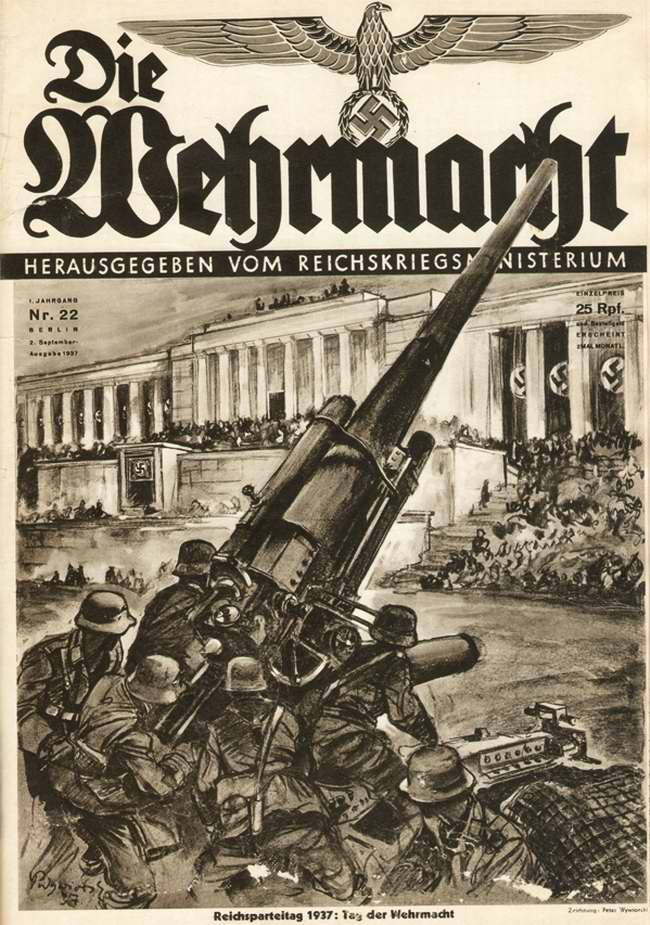 Показательные выступления артиллеристов в День немецкого вермахта