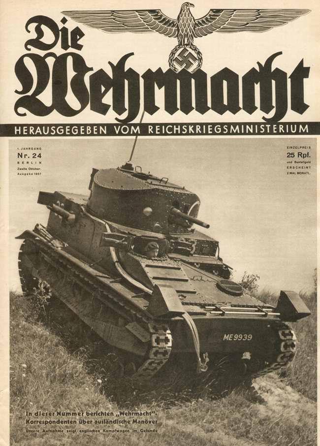 Немецкий танк британского производства на международных военных учениях
