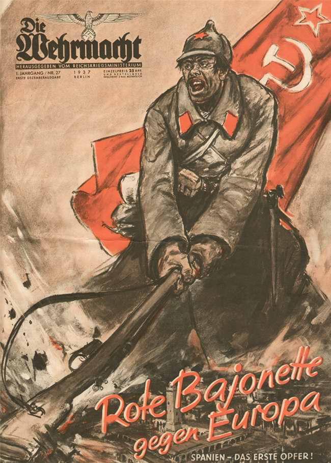 Красные штыки против Европы. Испания - первая жертва (обложка журнала Die Wehrmacht) -- Германия (1937 год)