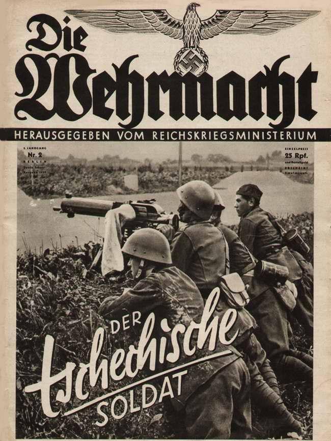 Солдаты чехословацкой армии на боевой позиции