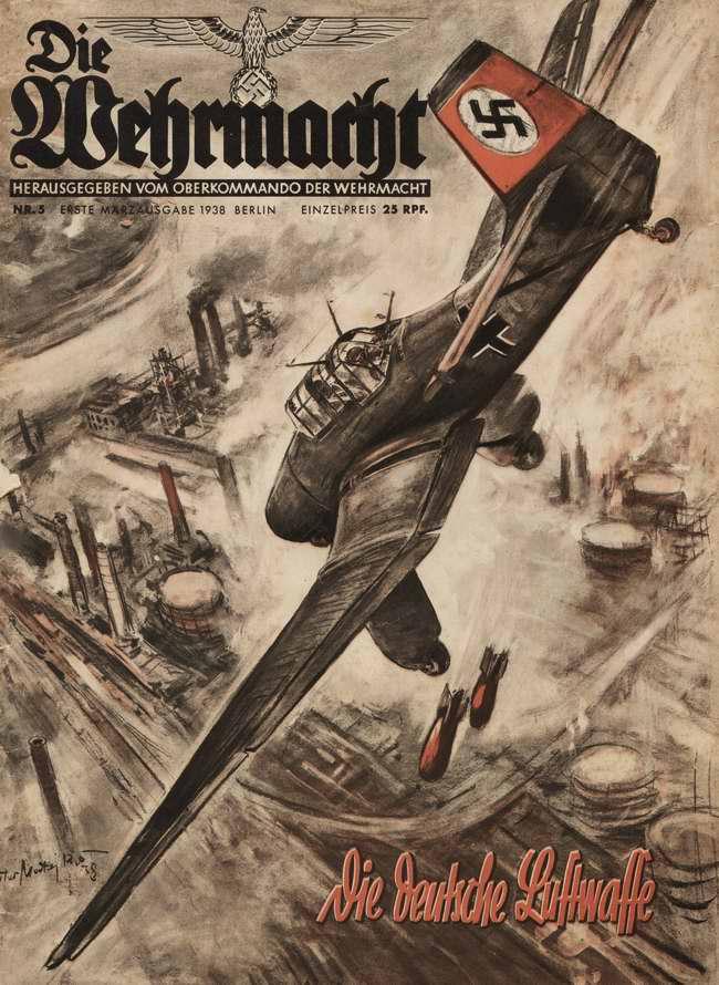 Бомбардировщик Ju-87 немецких люфтваффе