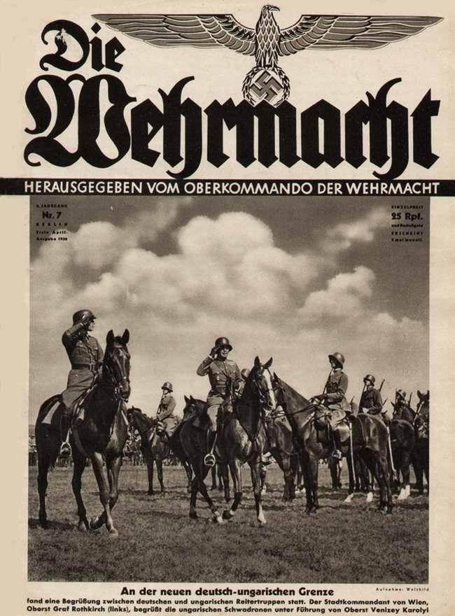 Немецкие и венгерские кавалеристы на новой германо-венгерской границе