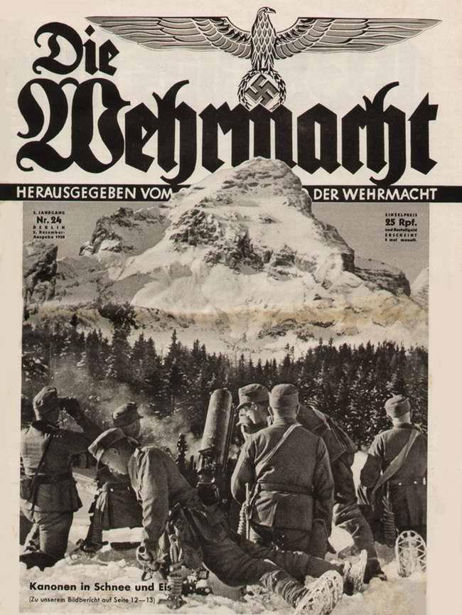Артиллеристы горно-стрелкового подразделения вермахта посреди снега и льда