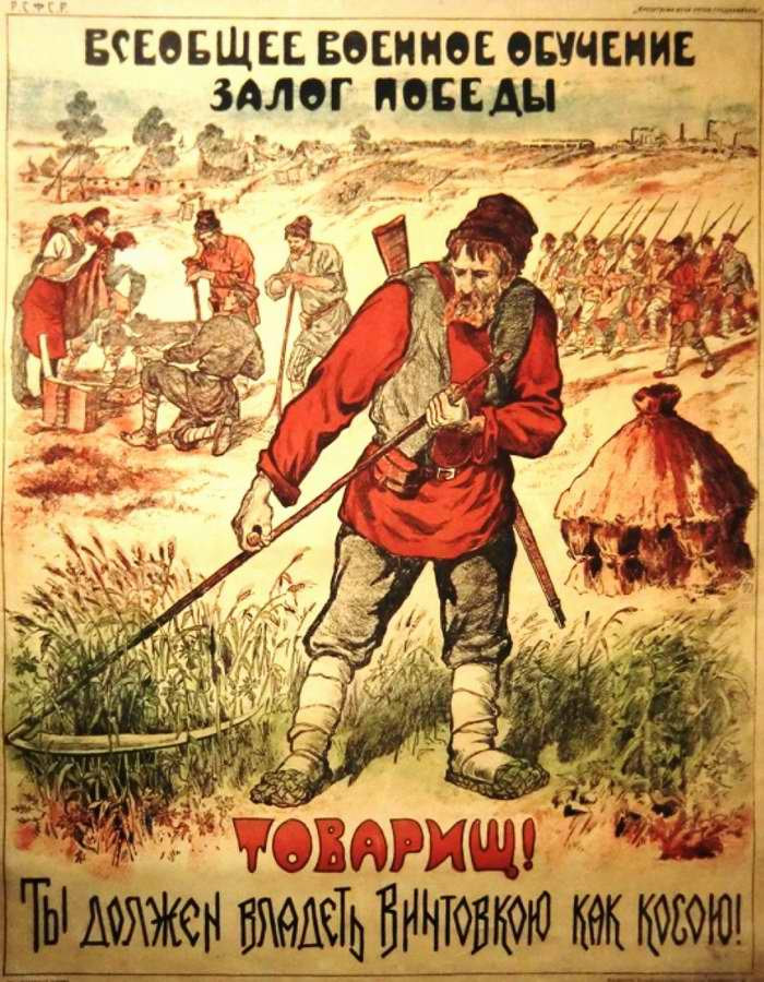 Всеобщее военное обучение залог победы. Товарищ, ты должен владеть винтовкой, как косой (1919)