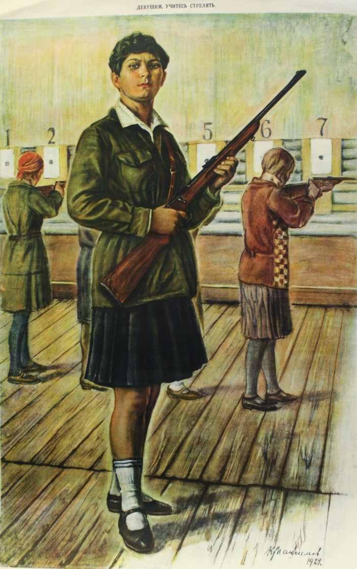 Девушки, учитесь стрелять (1929)