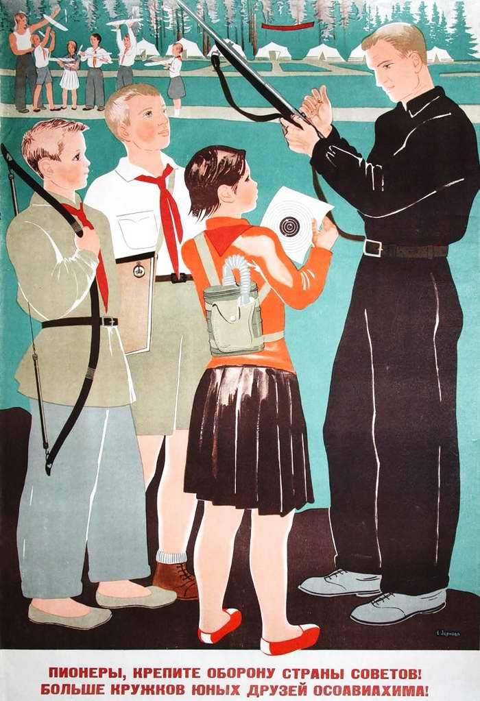 Пионеры, крепите оборону страны Советов! Больше кружков юных друзей ОСОАВИАХИМа! (1934 год)