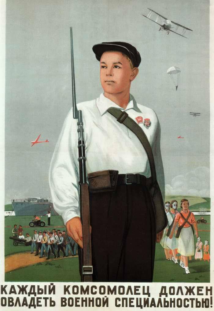 Каждый комсомолец должен овладеть военной специальностью (1941)
