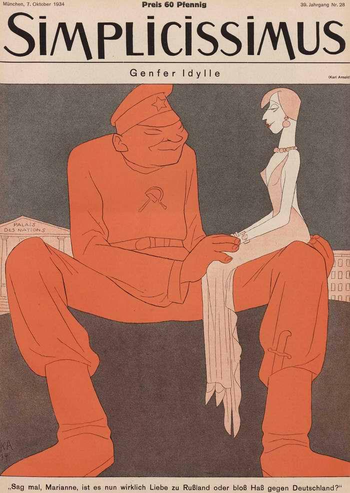 Женевская идиллия - проявление любви к России или ненависть к Германии (Simplicissimus)