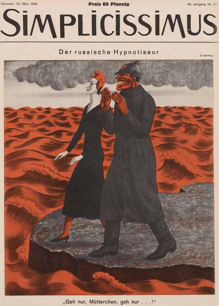 Советский гипнотизер (Simplicissimus)