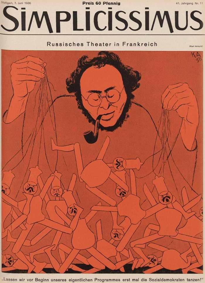 Советский кукольный театр во Франции (Simplicissimus)