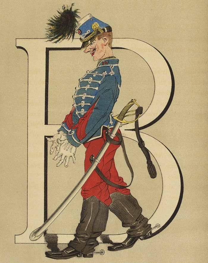 Бригадир капрал гусар 1883 франция