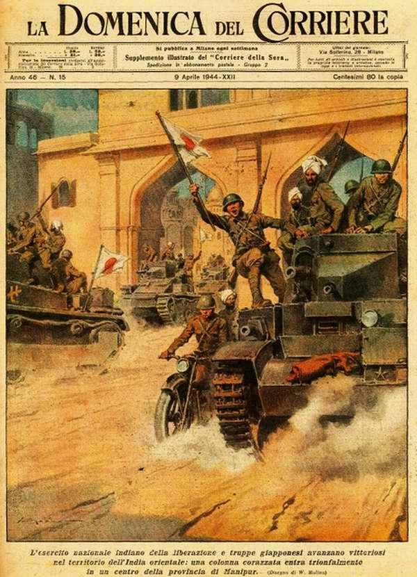 Индийская национальная армия, которая входит в состав группировки японских войск, осуществляет победоносное продвижение на территории Восточной Индии - Walter Molino