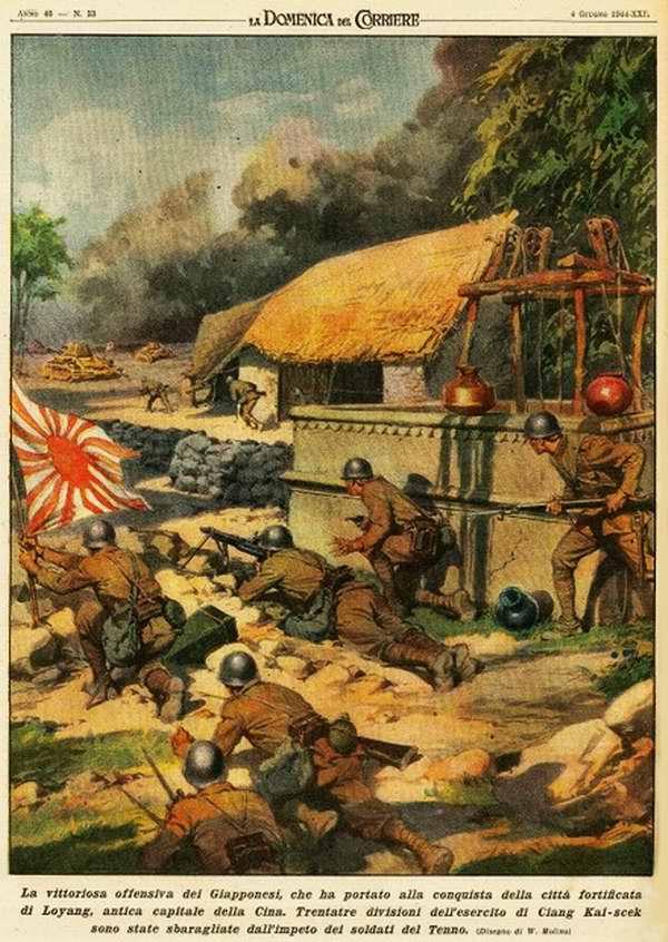 Победоносное наступление японцев привело к завоеванию укрепленного города Лоян, древней столицы Китая - Walter Molino