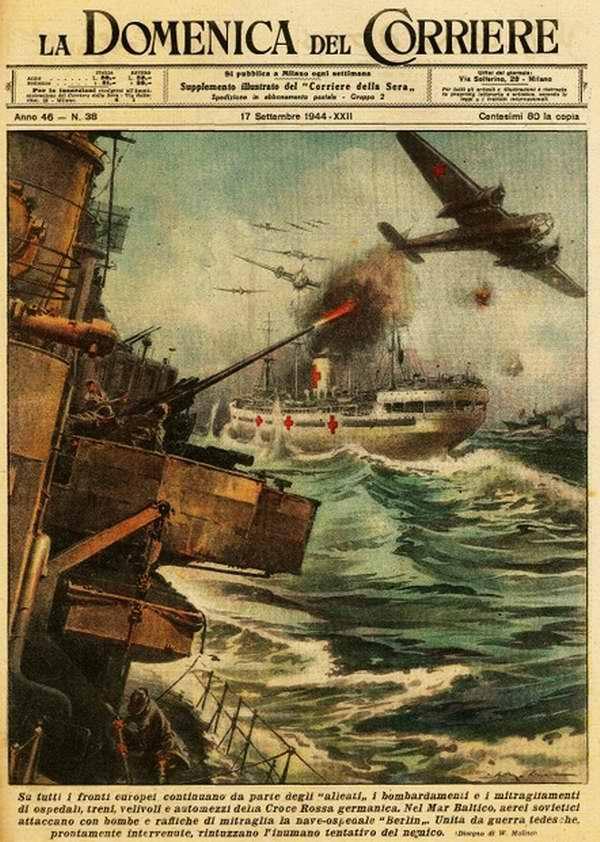 На всех европейских фронтах больницы, поезда, самолеты и транспортные средства немецкого Красного Креста продолжают страдать от бомбардировокавиации союзников - Walter Molino
