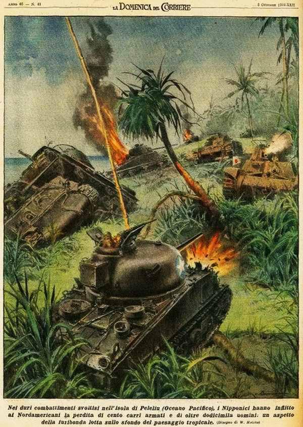 Тяжелые бои развернулись на острове Пелелиу, где японская армия обрекла американцев на понесение огромных потерь - Walter Molino