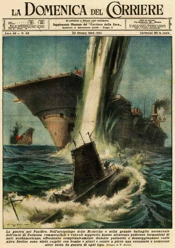 Война на Тихом океане - подводными лодками и самолетамив японской военно-морской авиации было уничтожено восемнадцать американских авианосцев - Walter Molino