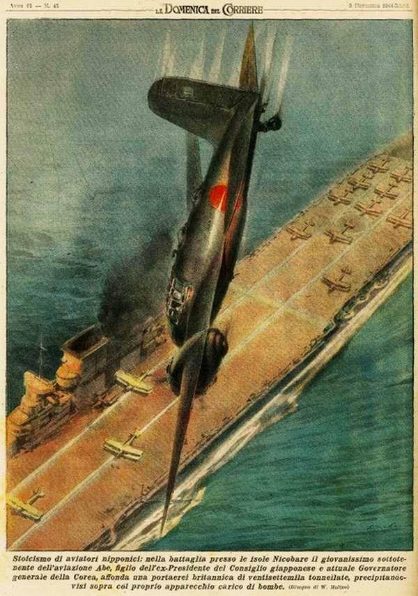 Самоотверженность японского летчика - потопил британский авианосец водоизмещением двадцать семь тысяч тонн - Walter Molino
