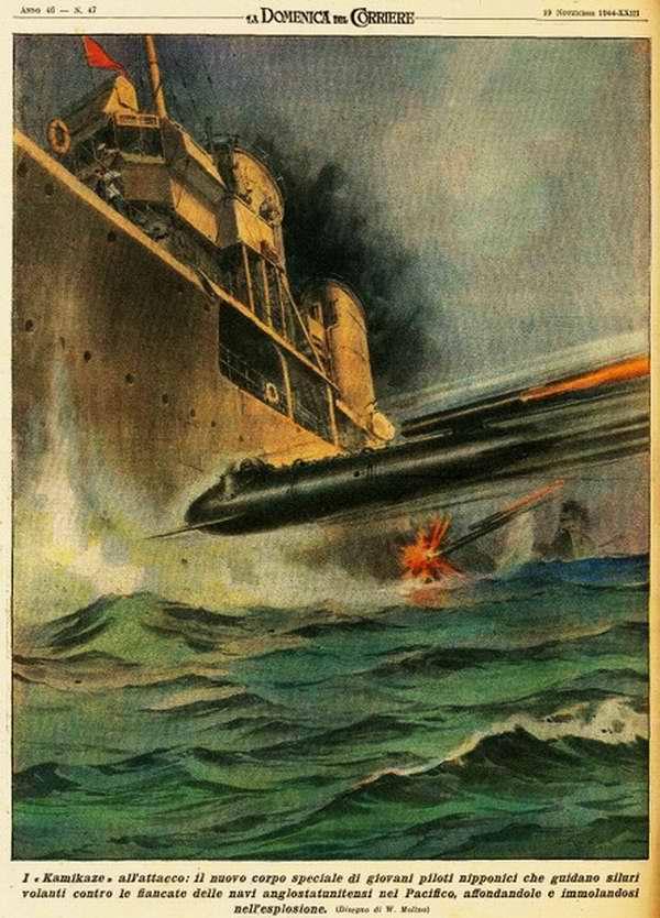 Атака японских камикадзе - в Японии создан специальный корпус молодых пилотов летающих торпед - Walter Molino
