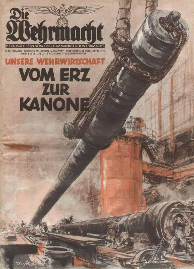 Оборонная промышленность - здесь железная руда превращается в пушки