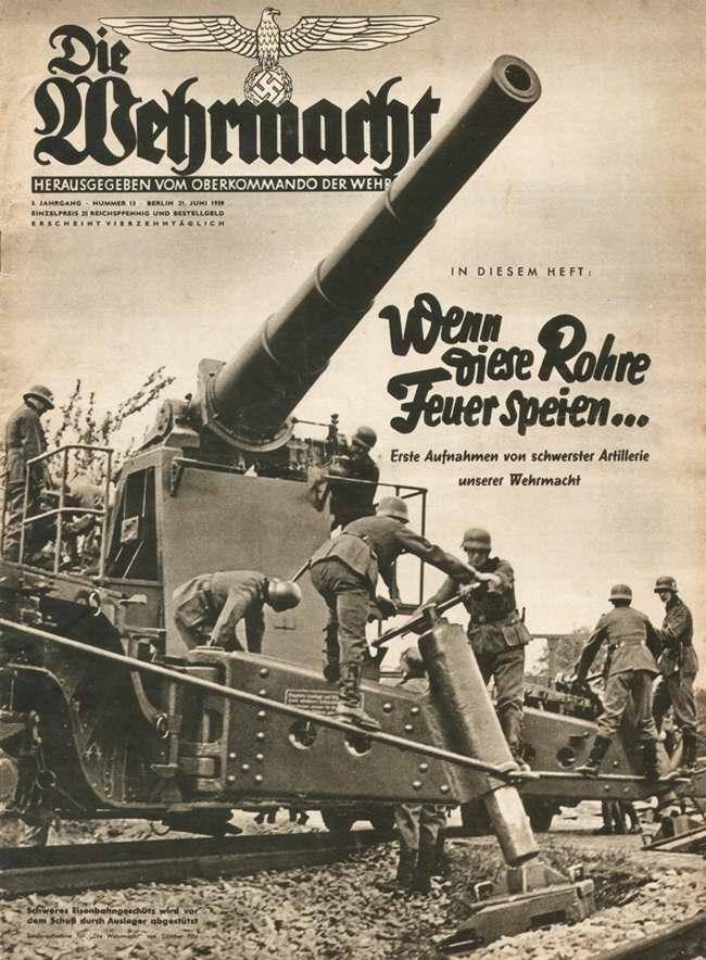Тяжелая артиллерия немецкого вермахта