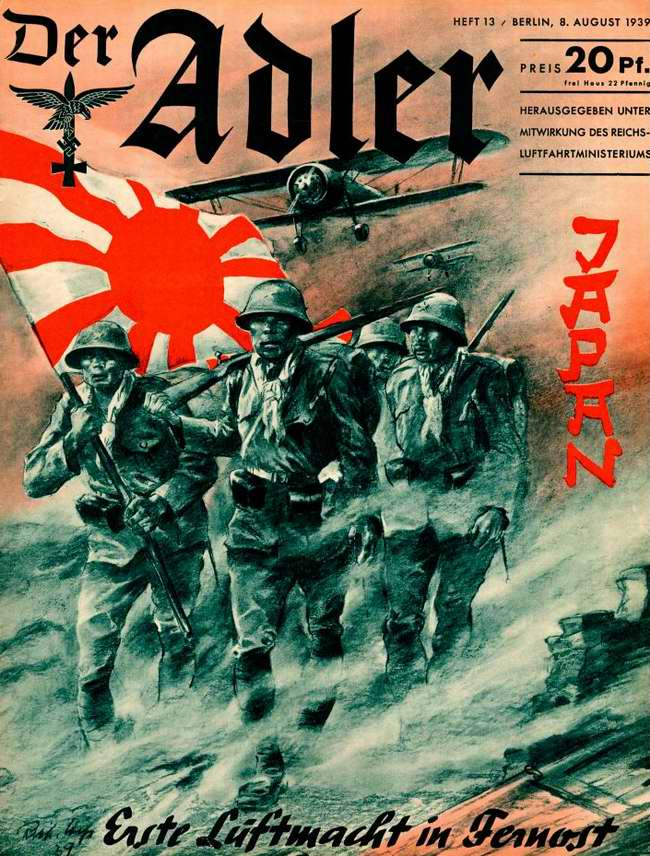 Япония - первые военно-воздушные силы на Дальнем Востоке