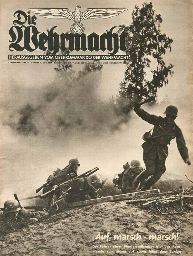 Командир штурмового саперного подразделения дет команду на штурм вражеского бункера