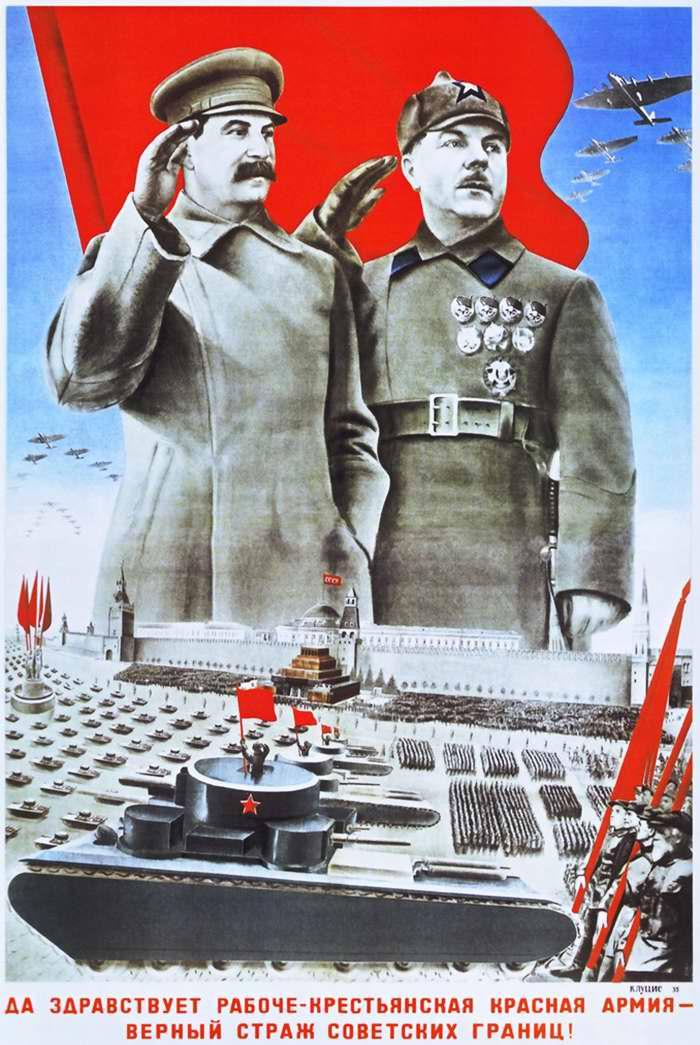 Да здравствует рабоче-крестьянская Красная армия - верный страж советских границ (1935)