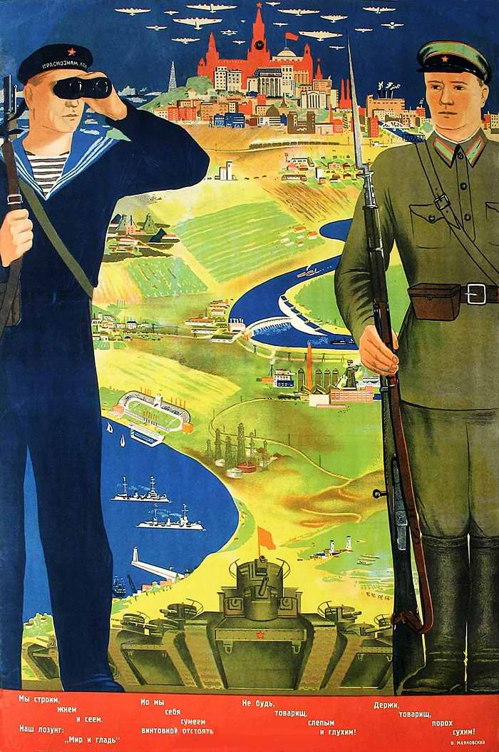 Мы строим, жнем и сеем. Наш лозунг - Мир и гладь. Но мы себя сумеем винтовкой отстоять (1937)