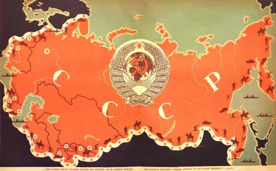 Ни одной пяди чужой земли не хотим, но и своей земли, ни одного вершка своей земли не отдадим никому (Сталин) - 1937