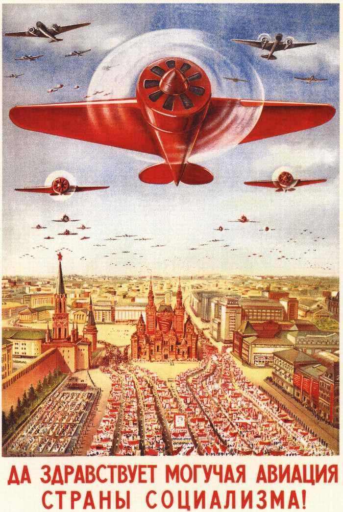 Да здравствует могучая авиация страны социализма (1939)