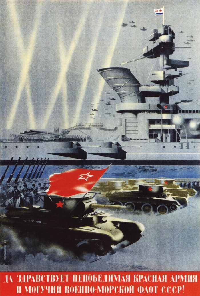 Да здравствует непобедимая Красная армия (1940)