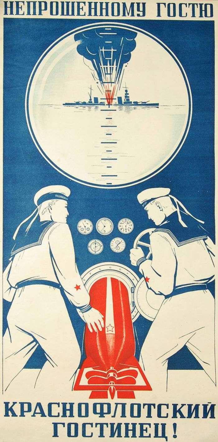 Непрошенному гостю - краснофлотский гостинец (1941)