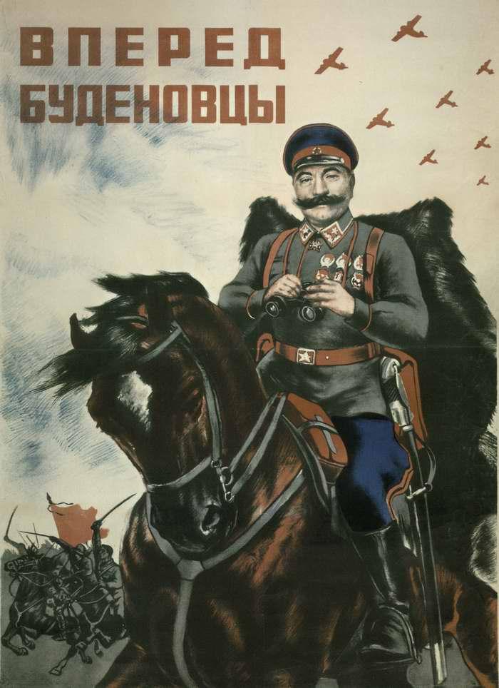 Вперед буденовцы! (1941)