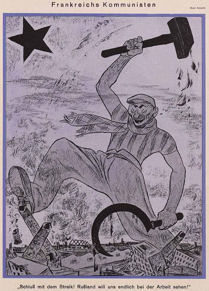 Французские коммунисты (Simplicissimus)
